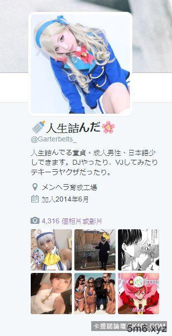 【蜗牛棋牌】日本甜美Coser走红穿开胸泳衣爆乳好诱人 网友看着看着却哭了