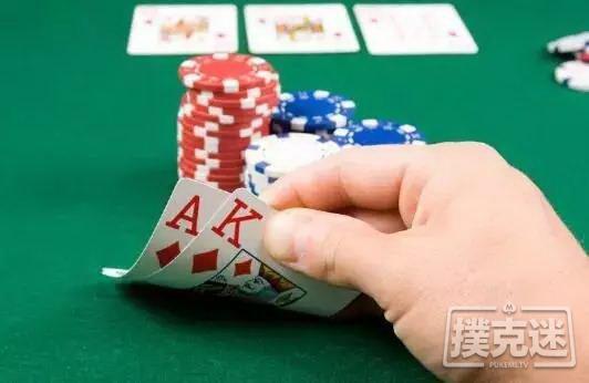 【蜗牛棋牌】翻牌前如何去读牌