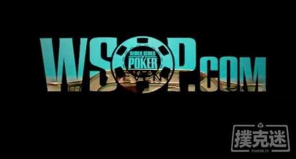【蜗牛棋牌】WSOP公布线上赛事安排