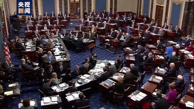 【蜗牛棋牌】美参议院否决取证动议 特朗普弹劾案或下周迎终结