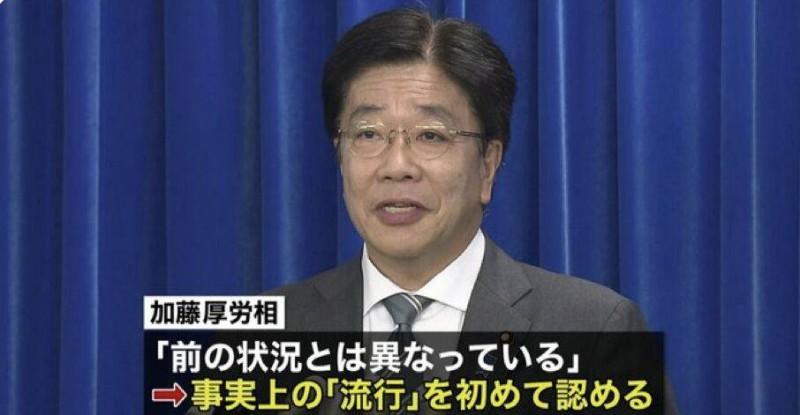 【蜗牛棋牌】日本高官:新冠肺炎已事实上开始在日本流行