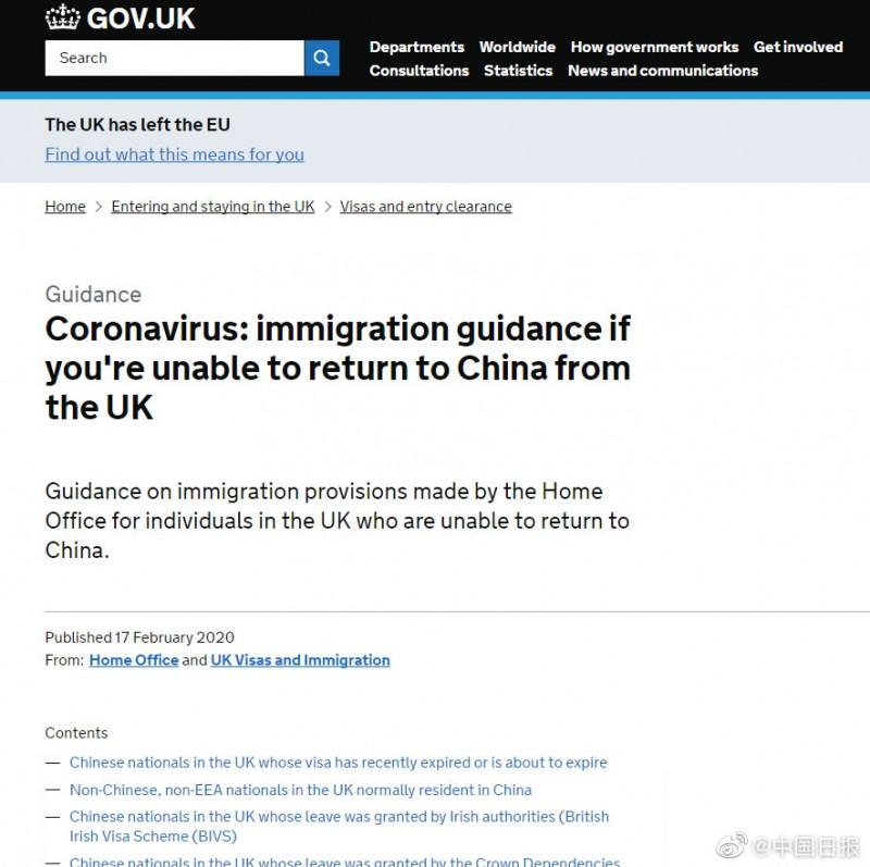 【蜗牛棋牌】英国为因疫情而签证过期的中国公民安排签证延期