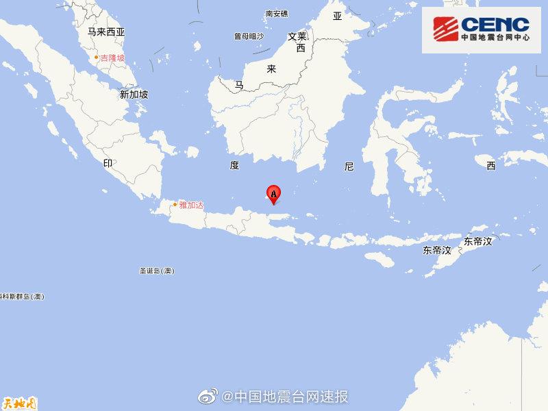 【蜗牛棋牌】印尼爪哇岛附近发生6.4级左右地震(深源)