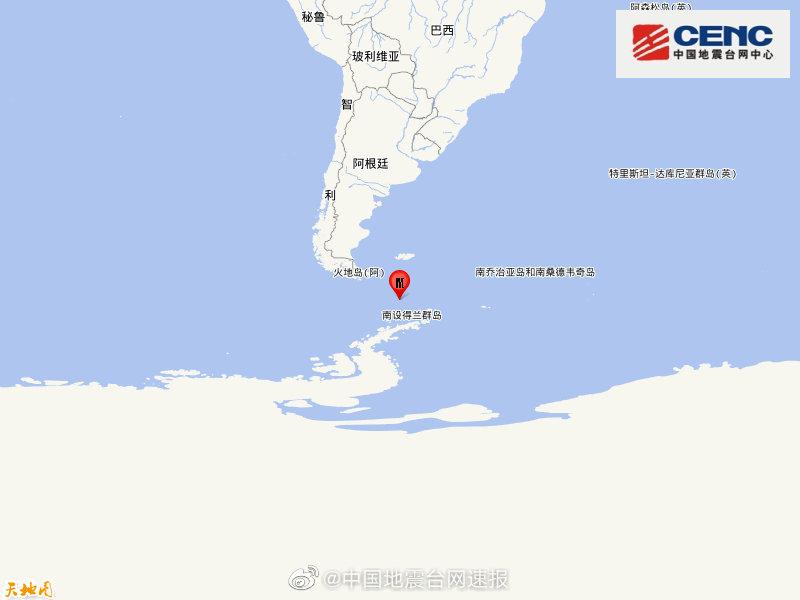 【蜗牛棋牌】德雷克海峡发生5.5级地震 震源深度10千米