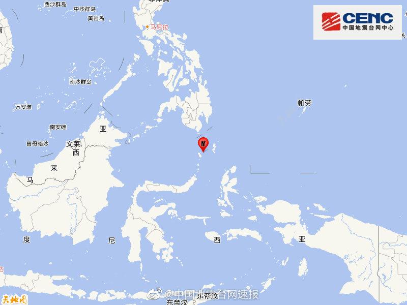 【蜗牛棋牌】印尼塔劳群岛发生5.5级地震 震源深度130千米