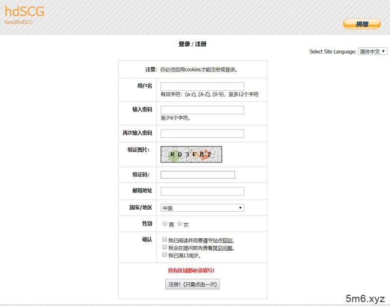 【蜗牛棋牌】五一福利:PT站限时开放注册,大家不要错过~