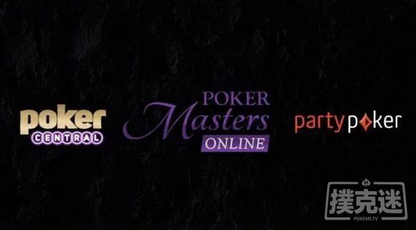 【蜗牛棋牌】扑克大师赛携手partypoker举办线上赛事