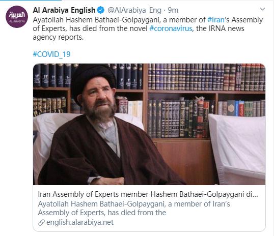 【蜗牛棋牌】伊朗专家会议一成员因感染新冠肺炎去世