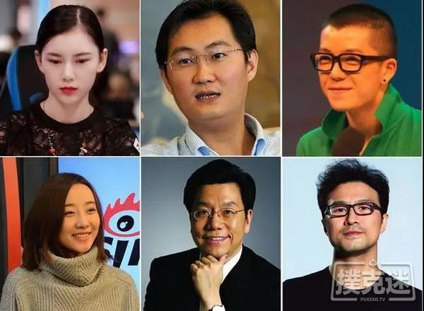 【蜗牛棋牌】国内扑克十大人物:李开复 汪峰 马化腾,还有...