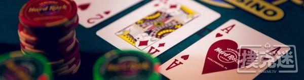 【蜗牛棋牌】牌桌上没有哪个错误比这个更普遍更致命