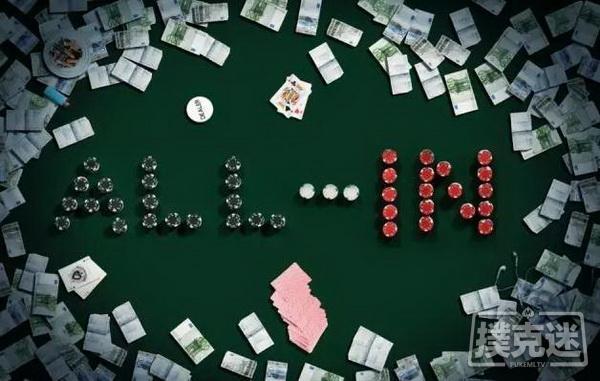 【蜗牛棋牌】德州扑克中翻牌前全压的胜率你知道多少