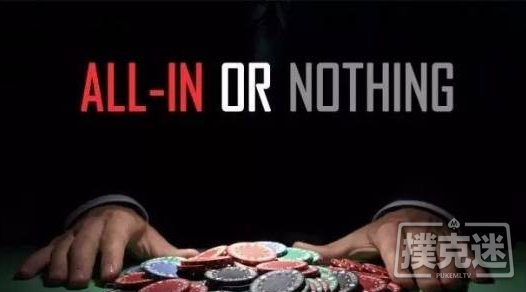【蜗牛棋牌】玩德州扑克偷鸡总被抓,是你咋呼方式太烂了