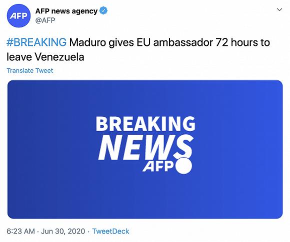 【蜗牛棋牌】马杜罗要求欧盟大使在72小时内离开委内瑞拉