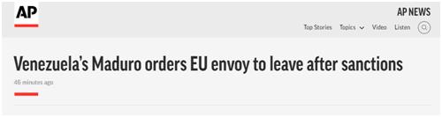 【蜗牛棋牌】委内瑞拉总统要求欧盟驻委大使72小时内离开该国