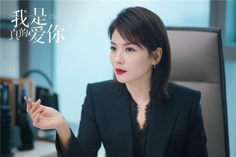 【蜗牛棋牌】《我是真的爱你》亮相东方卫视招商会 刘涛回归职场为女性代言