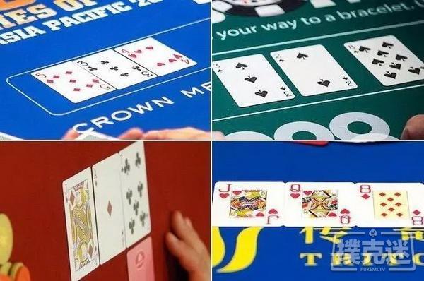 【蜗牛棋牌】熟记这20条可以让你成为熟手德州扑克玩家之下篇