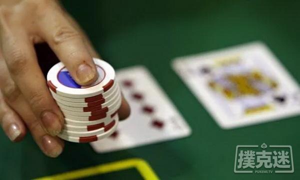 【蜗牛棋牌】德州扑克技巧-学会这几招,不用再受跟注站的气!