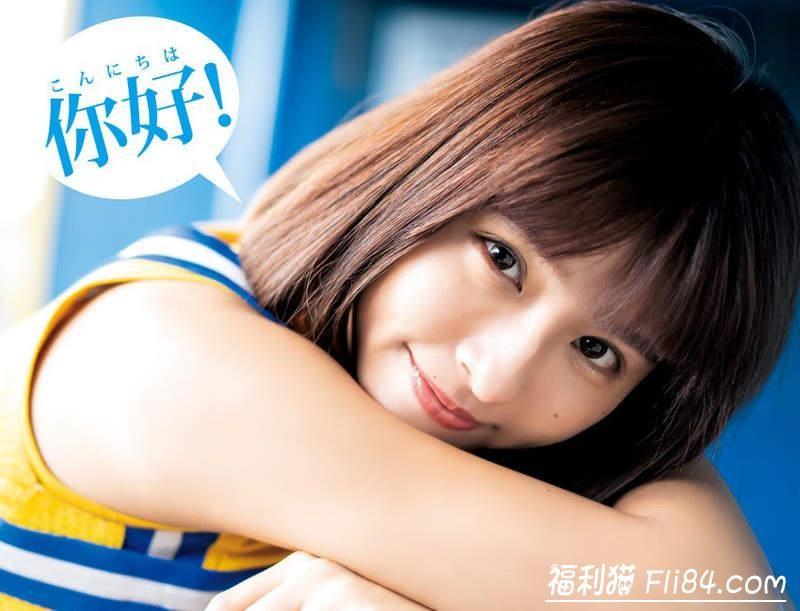 【蜗牛棋牌】台湾第一啦啦队《峮峮吴函峮》赴日拍摄杂志写真,换上中信兄弟啦啦队制服超美!
