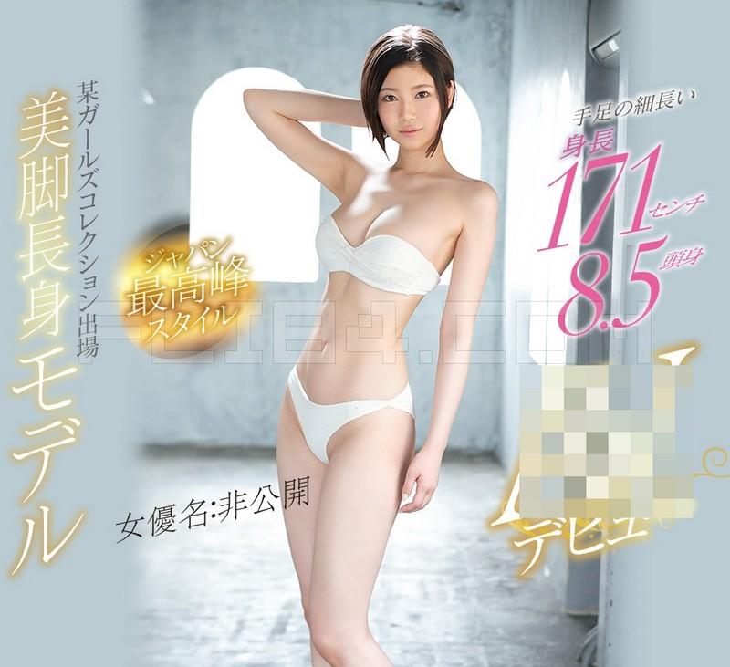 【蜗牛棋牌】日本最高峰Style!美脚长身无名氏麻豆下海了!