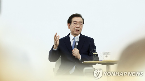 【蜗牛棋牌】韩媒:举报朴元淳性骚扰的女秘书一方称她被性骚扰4年