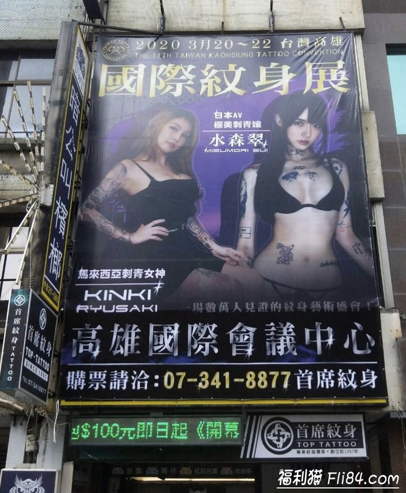 【蜗牛棋牌】WAVR-007:另类梦之共演!三大刺青女齐聚榨汁!