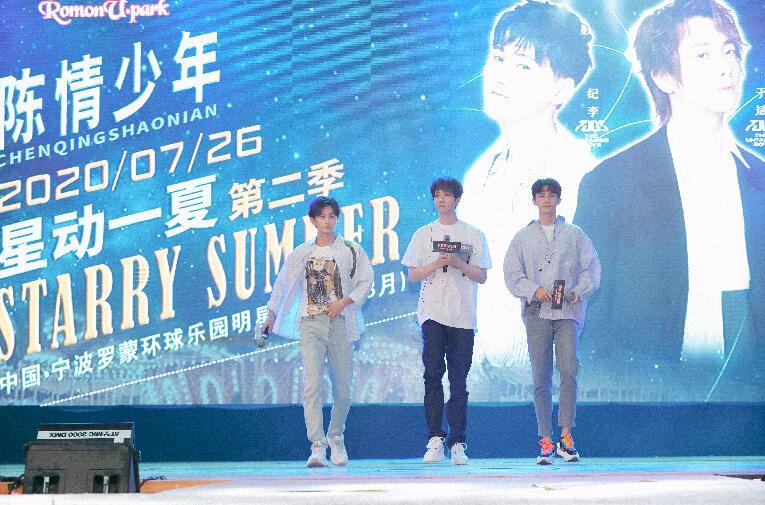 【蜗牛棋牌】陈情令播出一周年,于斌、纪李、漆培鑫再唱人物主题曲