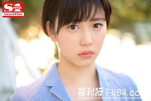 【蜗牛棋牌】SSNI-702:短发妹子儿玉玲奈(児玉れな)变身榨汁姬!