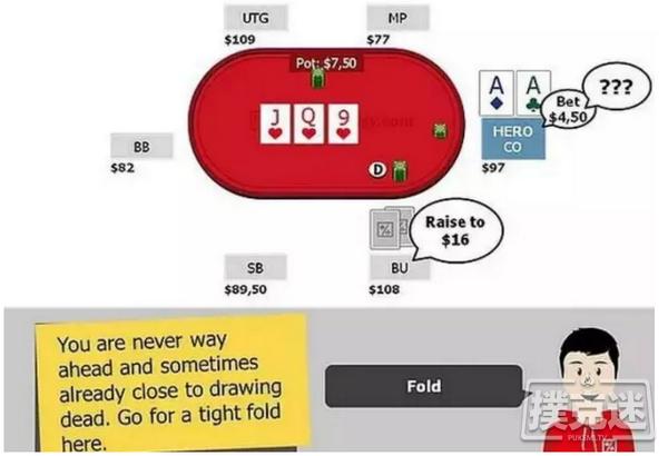 【蜗牛棋牌】翻牌不利的局面如何打AA,看看这5条建议