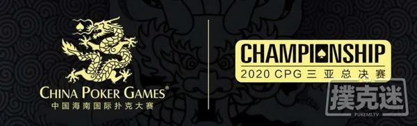 【蜗牛棋牌】2020CPG®三亚总决赛美食、旅游景点推荐