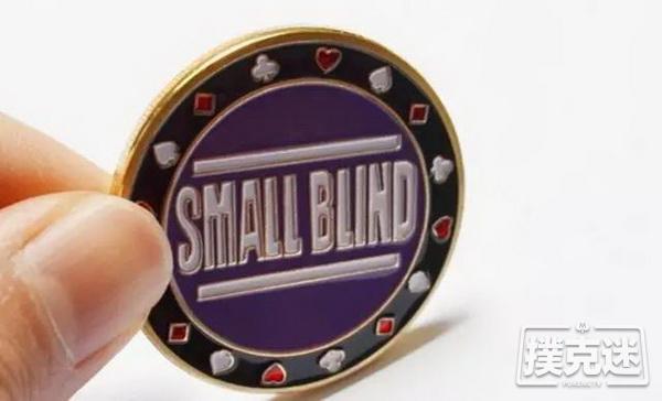 【蜗牛棋牌】在德州扑克中SB位(小盲位)时怎么打才能不SB?