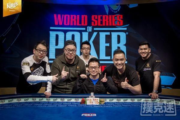 【蜗牛棋牌】香港选手曾恩盛赢得职业生涯第二条金手链