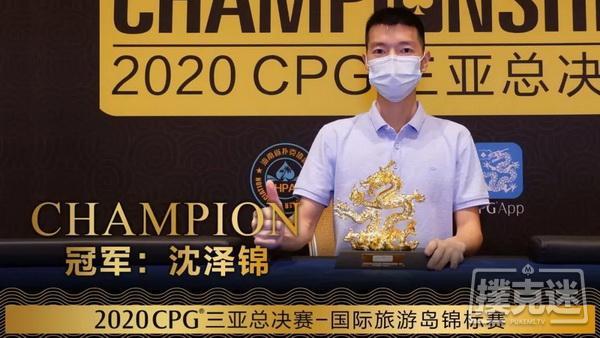 【蜗牛棋牌】2020CPG®三亚总决赛|主赛B组1235人中蔡伟以35.8万记分牌率先领跑!