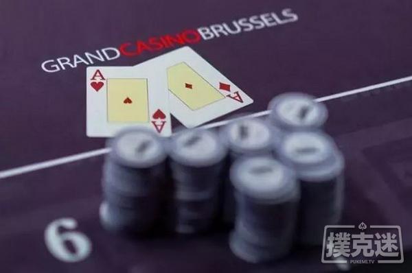 【蜗牛棋牌】德州扑克时在这些时候弃掉AA果然是妥妥的!