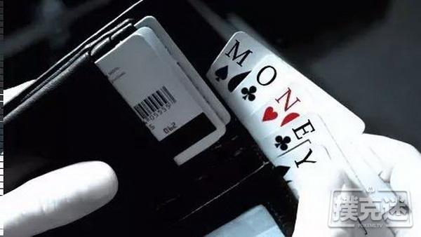 【蜗牛棋牌】德州扑克时赢了就想走,其实是怕输