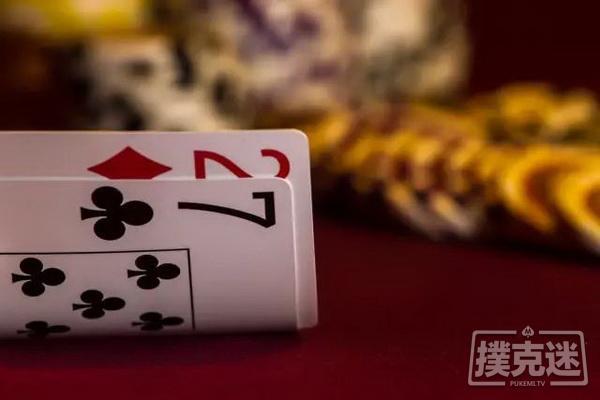 【蜗牛棋牌】5个破绽暗示对手可能拿了大烂牌