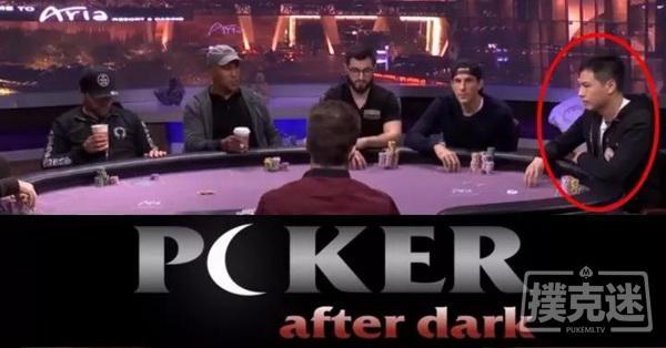 【蜗牛棋牌】中国牌手首次参加美国德州扑克节目,惨遭脏牌95至尊血洗