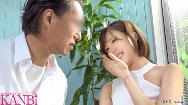 【蜗牛棋牌】史上最好色的人妻池谷佳纯出阵!