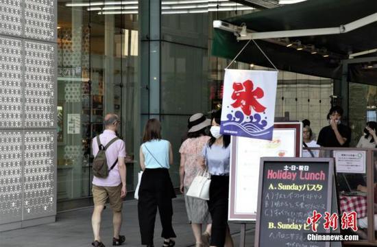 【蜗牛棋牌】日本东京又有22人中暑身亡 太热却不开空调或为主因