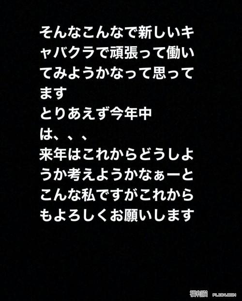 【蜗牛棋牌】◢▆▅▄▃ 崩╰(〒皿〒)╯溃 ▃▄▅▆◣,朝桐光自爆休业原因!