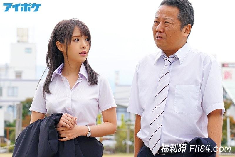 【蜗牛棋牌】IPX-439:桃乃木香奈(桃乃木かな)惨遭恶心上司迷J!