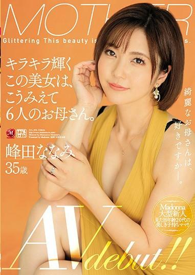 【蜗牛棋牌】JUL-328:闪闪发光的美女,六个小孩的妈⋯