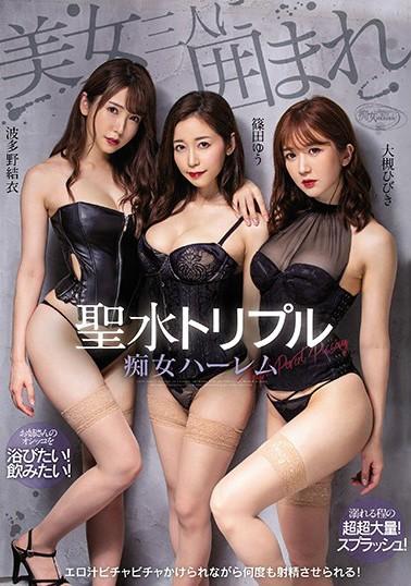 【蜗牛棋牌】CJOD-261:被三个美女包围着的圣水一边揉搓一边被射精!