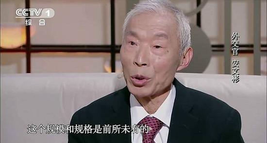 【蜗牛棋牌】为了让香港早回归2秒钟 他和英国人谈判16次