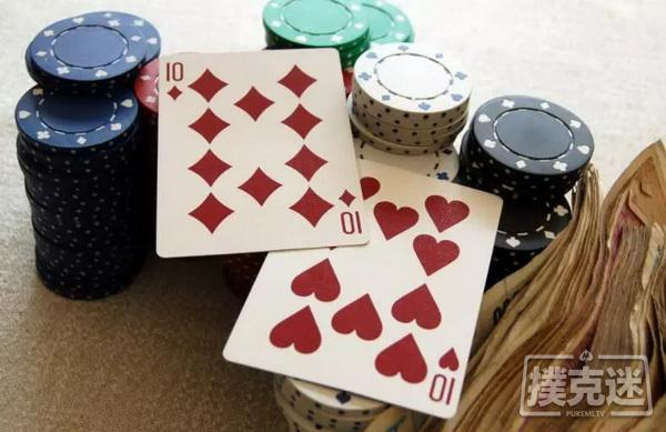 【蜗牛棋牌】德州扑克中怎样打好一对10?