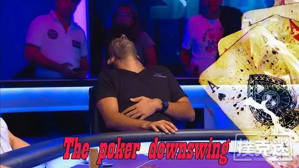 """【蜗牛棋牌】我这样度过德州扑克的""""下风期"""""""