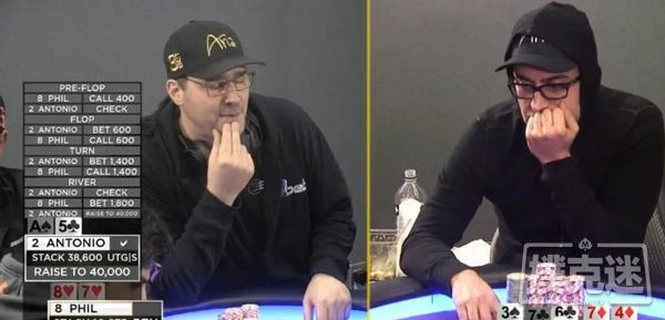 【蜗牛棋牌】Phil Hellmuth和Esfandiari的第二场单挑即将重启