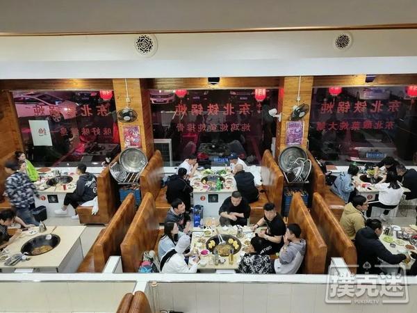 【蜗牛棋牌】横店美食攻略Ⅱ