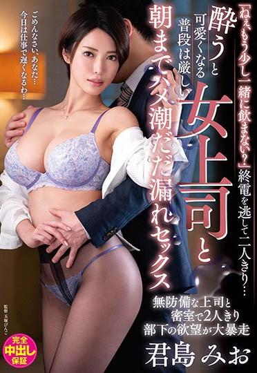 【蜗牛棋牌】VEC-448:身体超敏感的巨乳熟女君岛みお,不知道是不是喝太多,最后还被操到喷水⋯⋯