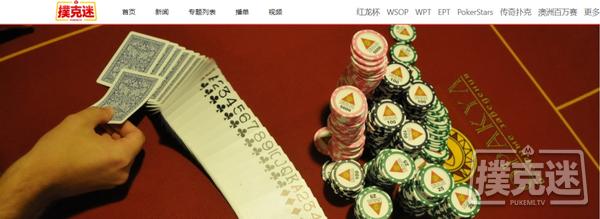【蜗牛棋牌】德州扑克持续下注尺度取决于翻前跟注者的范围