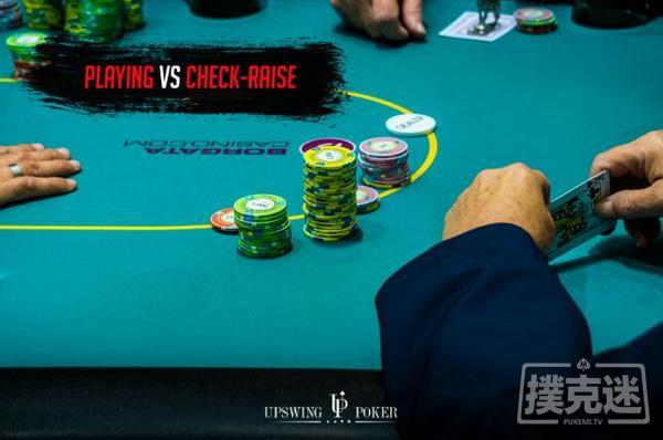 【蜗牛棋牌】德州扑克你应该如何应对翻牌圈check-raise?